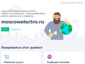 moscowelectro.ru