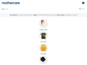 mothercare.com.kw