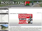 mototravel.by