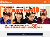 moveaction.co.jp