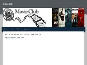 movieclubs.weebly.com