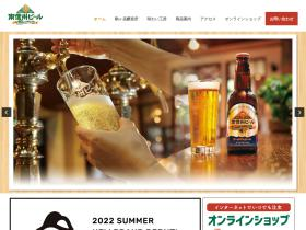 ms-beer.co.jp