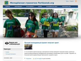 ms.partizansk.org