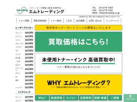 mtrading.co.jp