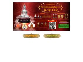 mukdahan.go.th