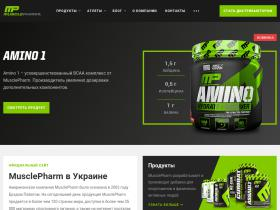 musclepharm.com.ua