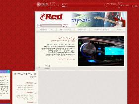 music.red.net.il