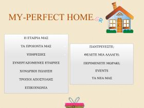 my-perfecthome.gr