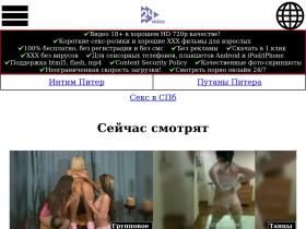 my-salomon.ru