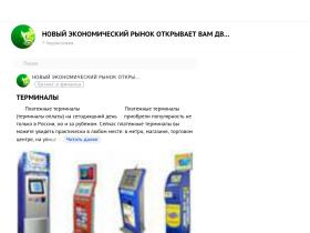 mybizintercorp.mirtesen.ru