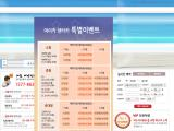 mycarrent.co.kr