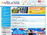mylicense.co.jp