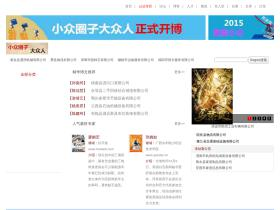 mysodastreamreview.com