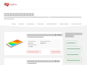 mysurvey.in.th