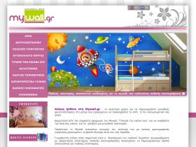 mywall.gr
