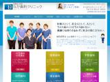 naka-dental.com