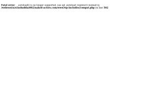 naked-actors.com