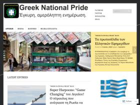 national-pride.org