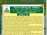 nationalfertilizers.com