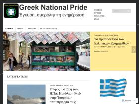 nationalpride.wordpress.com