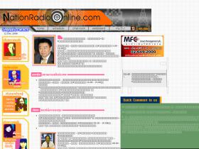 nationradioonline.com