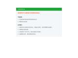 naturalpetcareshop.com