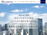 ndk-support.com