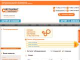 negotiant.ru