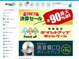 neowing.co.jp