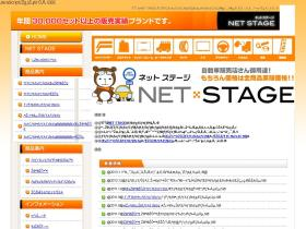 net-stage.co.jp