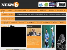 network6.in