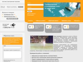 nevpolimer.clients.ru