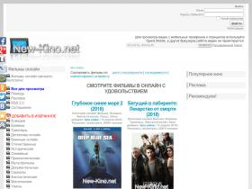 new-kino.net