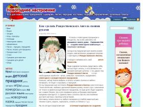 new-year.icash.in.ua