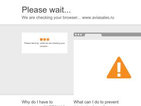 newaion.ru