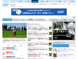 news.golfdigest.co.jp