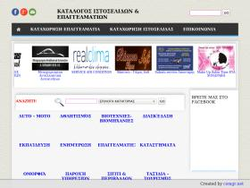 news.web-hellas.gr
