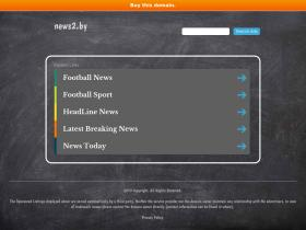 news2.by