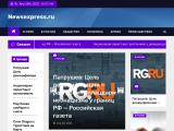 newsexpress.ru