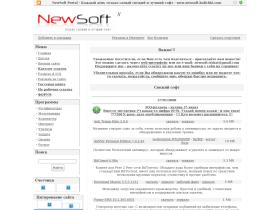 newsoft.kulichki.ru