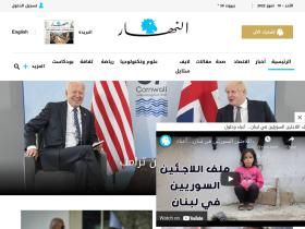 newspaper.annahar.com