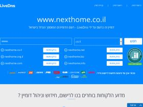 nexthome.co.il