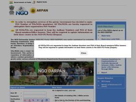 ngo.india.gov.in