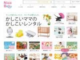 nicebaby.co.jp