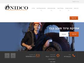 nidco.co.il