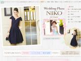 niko-guestdress.com