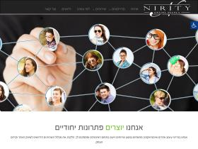 nirity.co.il