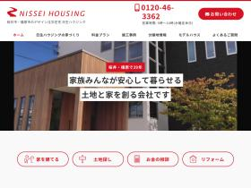 nissei-housing.co.jp