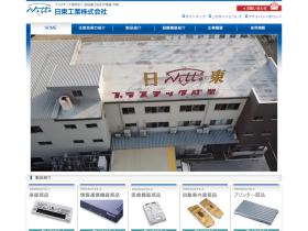 nitto-industry.co.jp