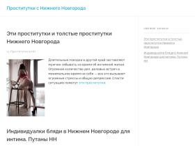 nnovgorod-city.ru
